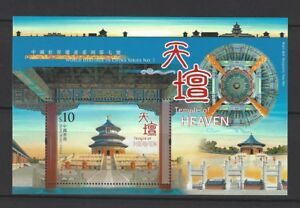 Hong Kong 2018 天壇 Temple of Heaven World Heritage China Series No.7 Stamp S/S