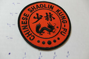 NEW CHINESE SHAOLIN KUNG FU STITCHED UNIFORM PATCH Martial Arts MMA Dragon