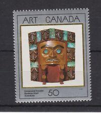CANADA MNH STAMP SET 1989 ART CANADA CANADIAN ART 2ND SERIES SG 1327