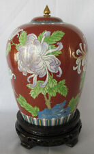 "9"" Red Cloisonne Cremation Urn with Butterflies and Flower design - New"