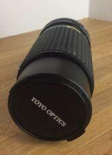 = Five Star MC Auto Macro Zoom 75-200mm f4.5 Lens Canon FD Mount