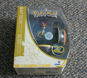 Pokemon 20th Anniversary Figure - Keldeo #647 Limited Edition BRAND NEW SEALED