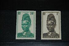 1939 Cameroon - Mandara Woman - MNH Sc 225, 229 Vintage Stamps
