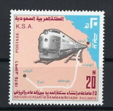 Saudi Arabia 1977 Railway Train Stamp Michel #624 clean MNH OG