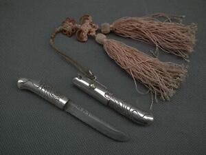 Antique Korean Silver Knife Dagger Eunjangdo to sword Korea