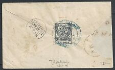 Turkey 188? backside franked classic cover to Bombay