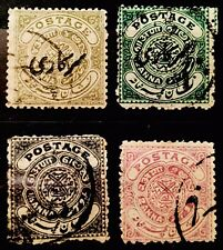 4 HYDERABAD 1870s USED INDIAN STATE STAMPS TAKEN FROM OLD ALBUMS 04010220