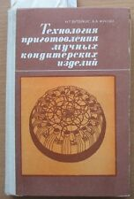 Flour Cookie Cake Russian cuisine Culinary Dessert Book Confectionery Recipe Old
