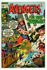 AVENGERS #77 FN+ 6.5 COMIC STAR 1970