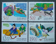 Taiwan Stamp(SC3195-3198)-1998-特390(748)-Chinese Fables Postage Stamps-MNH