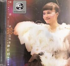PRISCILLA CHAN - 陳慧嫻 珍 SIMPLY THE LIVE 2003 (2CD)