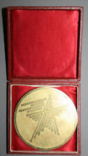 VINTAGE 1986 BULGARIAN SOCIALIST COMPETITION SOLID BRASS MEDAL PLAQUE WITH BOX