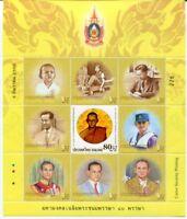 THAILAND STAMP 2007 H.M. THE KING'S 80th BIRTHDAY ANNIV. VIP S/S SHEET