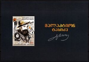 GEORGIA 2021-01 ART Literature: Galaktion Tabidze, Poet, MNH
