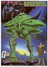 Vintage BANDAI Gundam plastic model kit BIG-ZAM 1:550 scale NEW BAN139089