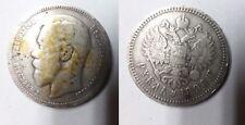 1896  AG Russia Large silver 1 Rouble Last Tsar Nicholas II-Genuine