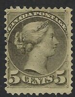 Scott 42: 5c Grey Small Queen, Hinge remnant over closed tear, regummed, F-VF-HR