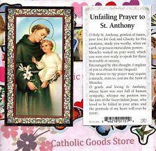 Saint Anthony -Unfailing Prayer to St. Anthony - Gold Trim -Paperstock Holy Card