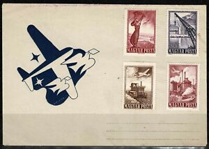 Hungary 1950 Airmail Cover With Four Technology Stamps - Mint - Unaddressed