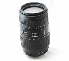 SIGMA 70-300mm F4-5.6 DL Macro super AF lens for Nikon Japan #389