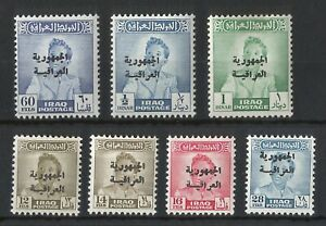 Stamps IRAQ (1958) Complete Overprinted set Mint  CV £129 SG 419-425