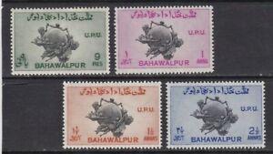 complete set of 4 mint U.P.U stamps from Bahawalpur