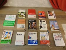 LOT Of 14 ECONOMIC/BUSINESS JAPANESE Books Drucker Friedman Cohen Google Capital