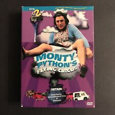 Monty Python's Flying Circus Set 2 Season 1 Episodes 7-13 (1999 A&E 2DVD)