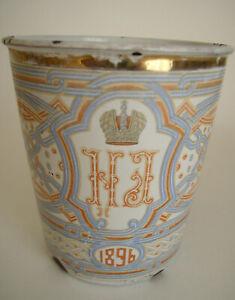 RUSSIAN CORONATION NICHOLAS II MAY 18 1896 KHODYNKA 'CUP OF SORROWS'