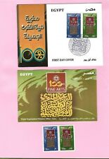 Egypt Ägypten 2008 FDC MNH Stamps Set 100 Years on Faculty of Fine Arts