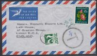 South Africa 1971 airmail to England 12½c Flower, Great Britian postage due