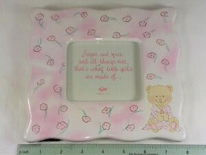 "LITTLE GIRL PICTURE FRAME, CERAMIC, 7"" x 7 1/2"" by RUSS- NEW"