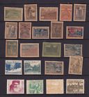 Azerbaijan Soviet Socialist Republic Stamps