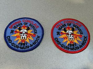 OA Lodge 467 - Cho Gun Mun A Nock - 1987 Conclave Patch Set