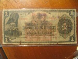 1919 Republic of Haiti 1 Gourde Banknote
