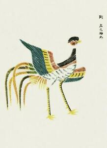 "Art Print 10"" x 8"" Crane from Yatsuo no tsubaki 1860-69 by Taguchi Tomoki"
