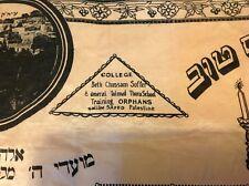 Antique original Judaica Hallah Challah cover printed SAFED Palestine 1920