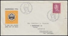 Netherlands 1954 Relief Fund 25c. Fdc Vincent Van Gogh (Id:383/D47109)