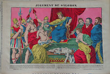 Rare Vintage Imagerie Epinal Pellerin print/Jugement de Salomon INV2295