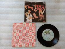 QUEEN killer queen..JAPAN..ELEKTRA-P-1357E   YEARS 1974