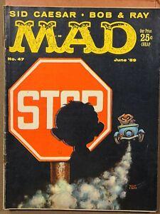 Mad Magazine June 1959 # 47 Very good condition. Bob & Ray, John Wayne, Baseball