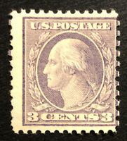 1919 US Stamp # 541 Mint OG NH $100 Washington