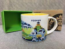 New Starbucks 2018 China YAH Foshan You Are Here 14oz Mug