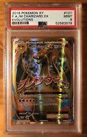 Pokemon XY Evolutions Mega Charizard EX 101/108 PSA 9 MINT Full Art 2016 MD