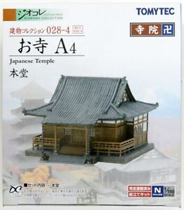Tomytec (Building 028-4) Japanese Temple A4 (Main Hall) (N scale)
