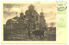 SERBIA 1914 PPC TO SWITZERLAND --VF---@2