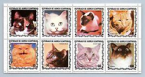 Equatorial Guinea 1970's Domestic Cats MNH M/S Sheet #M351