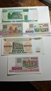 Belarus Banknote Lot