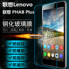 "DF Tempered Glass Film Guard Screen Protector for 6.8"" Lenovo PHAB Plus PB1-770N"