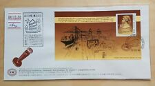 Hong Kong 1990 World Stamp Expo Auckland New Zealand Def SS FDC 香港纽西兰世界邮展小型张首日封
